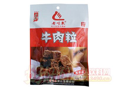 老川东牛肉粒干香辣味42g