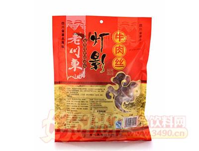 老川东麻辣五香牛肉丝300g
