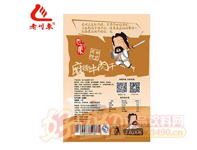 老川东牛肉干100g