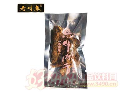 老川东牛肉干散装香辣味