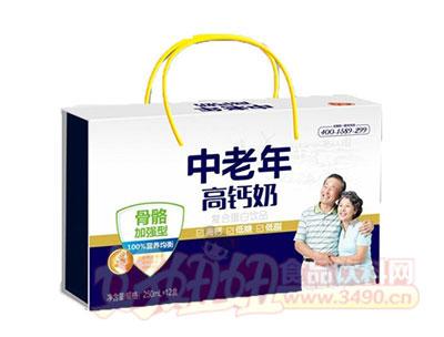 珍恋经典中老年高钙奶250mlx12盒