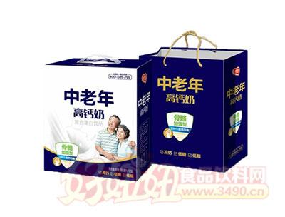 珍恋经典中老年高钙奶250mlx12盒手提装