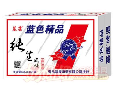 慕康蓝色精品纯生风味熟啤酒320ml×24罐