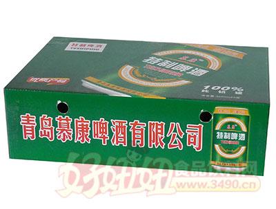 慕康精制啤酒320ml×24罐箱装