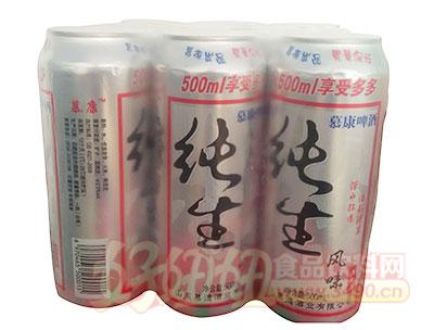 慕康纯生分为熟啤酒500ml
