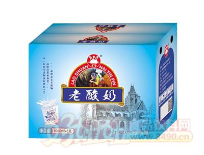 �雷老酸奶1080mlX8瓶