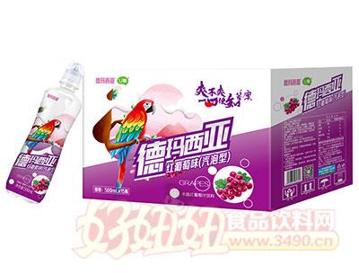 德玛西亚U幕气泡型水晶红葡萄汁风味饮料500ml×15瓶