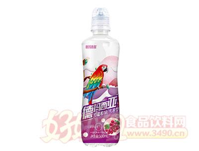德玛西亚U幕气泡型水晶红葡萄汁风味饮料500ml