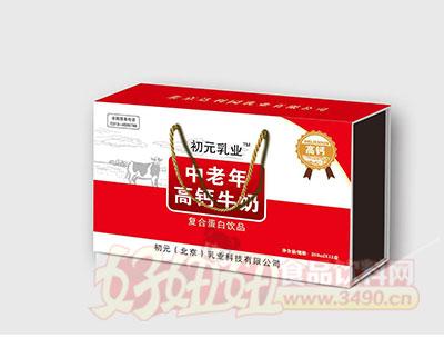 初元乳业中老年高钙牛奶复合蛋白饮品250mlX12盒(初元礼盒)