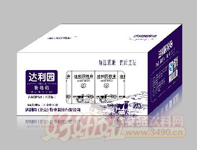 达利园牧场奶乳酸菌饮品250mlX12盒(初元礼盒)