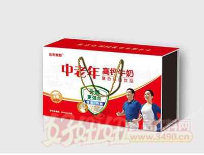 达利致醇中老年高钙牛奶符合蛋白饮品250mlX12盒(初元礼盒)