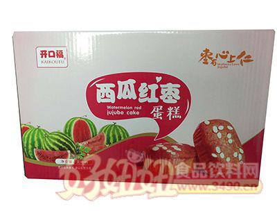 开口福西瓜红枣蛋糕