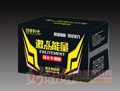 四季阳光 激�的芰� 强化牛磺酸维生素饮料 600ml×15瓶