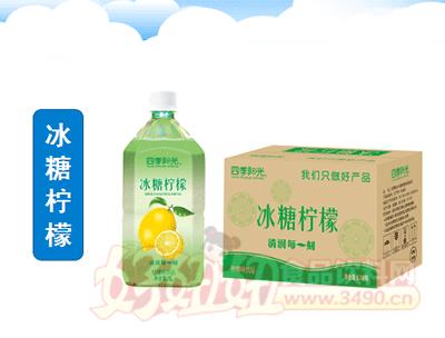 四季阳光 冰糖柠檬果汁饮料 1L×8瓶