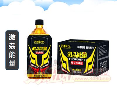 四季阳光 激劦能量维生素饮料 1L×8瓶