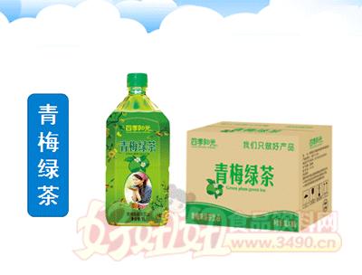 四季阳光 青梅绿茶 1L×8瓶
