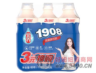 宜养1908瓶乳酸菌lehu国际app下载1.28kg×6瓶(塑包)