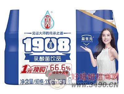 宜养1908瓶原味乳酸菌lehu国际app下载330ml×12瓶(膜包)