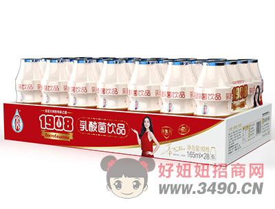 宜养1908瓶乳酸菌lehu国际app下载165ml×28瓶