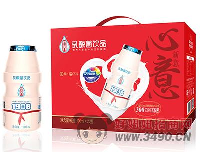 宜养1908瓶乳酸菌lehu国际app下载100ml×20瓶心意礼盒