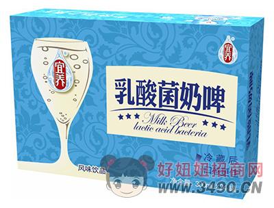 宜养乳酸菌奶啤300ml×24罐