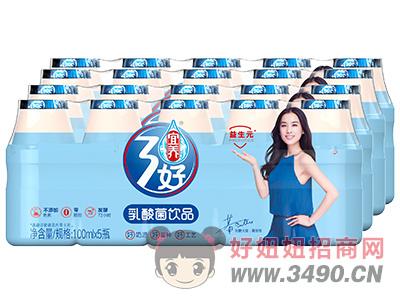 宜养三好乳酸菌lehu国际app下载100ml×5×4(膜包)