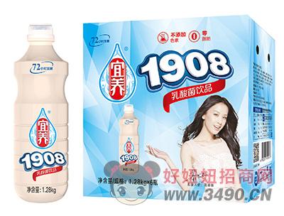 宜养1908瓶乳酸菌lehu国际app下载1.28kg×6瓶