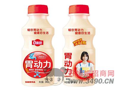 同君乐胃动力草莓味乳酸菌340ml瓶