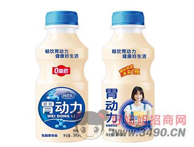 同君乐胃动力原味乳酸菌340ml瓶