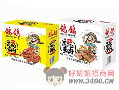鸽鸽高蛋白素肉麻辣小食品豆制品盒装650g