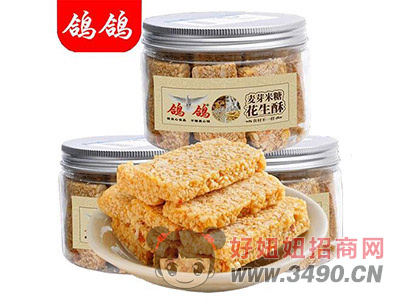 鸽鸽麦芽米糖花生酥休闲食品零食罐装