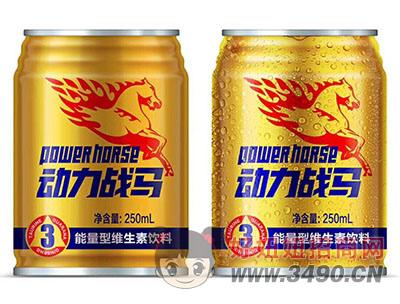 动力战马能量型维生素饮料250ml