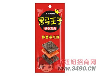 黑马王子椒香麦烧挤压糕点椒香带点麻休闲零食32g