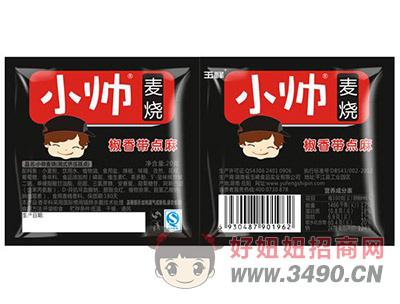 小帅麦烧湘式挤压糕点椒香带点麻麻辣休闲食品20g