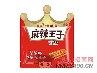 玉峰食品皇冠麻辣王子面筋辣条麻辣小食品110g