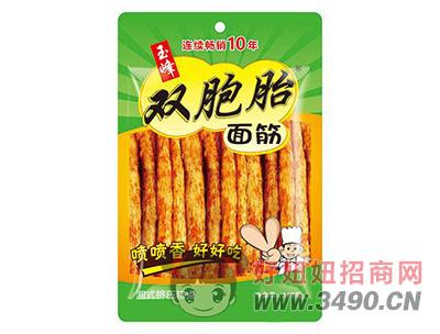 玉峰食品双胞胎面筋辣条麻辣小食品148g