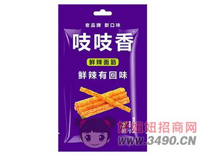 玉峰食品吱吱香鲜辣面筋麻辣小食品2度鲜65g