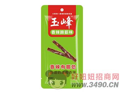 玉峰香辣蹄筋味挤压糕点麻辣小食品32g