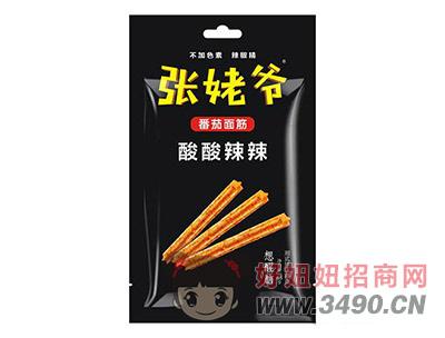 玉峰张姥爷番茄味面筋麻辣小食品3根排面65g