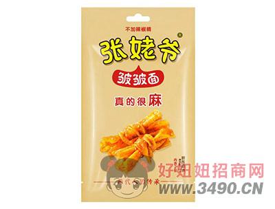 张姥爷皱皱面挤压糕点内含2包麻辣小食品65g