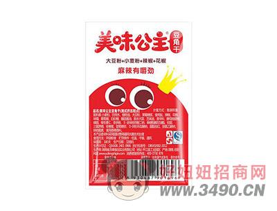 玉峰美味公主麻辣味豆角干休闲麻辣食品散称