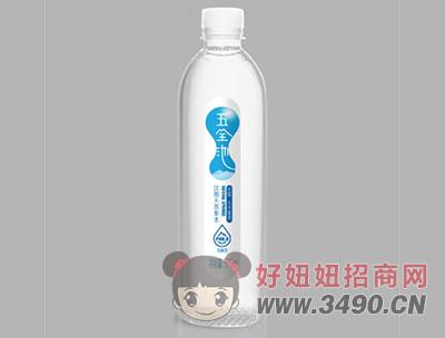 五全池饮用天然苏打水500ml
