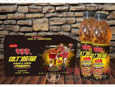 体力能量牛磺酸运动型饮料