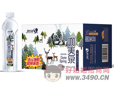 优洋咖美泉咖啡果水风味饮料490ml×24瓶