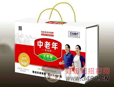江中食疗中老年高钙牧场奶250mlX12盒