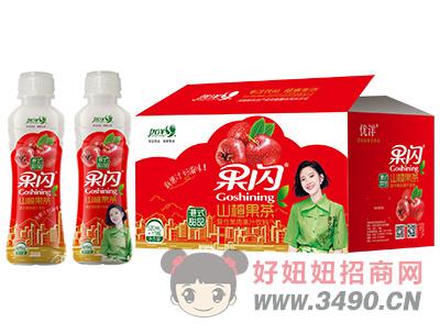 优洋果闪山楂果茶复合果肉果汁饮料520ml×15瓶