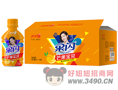 优洋果闪芒果宝贝复合果肉果汁饮料260ml×15瓶