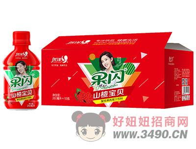 优洋果闪山楂宝贝复合果肉果汁饮料260ml×15瓶