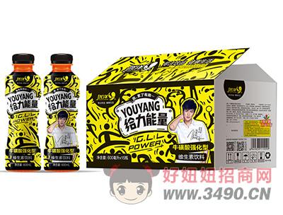优洋给力能量牛磺酸强化型维生素饮料600ml×15瓶