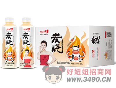 优洋炭烧酸奶乳酸菌饮料500ml×15瓶白箱